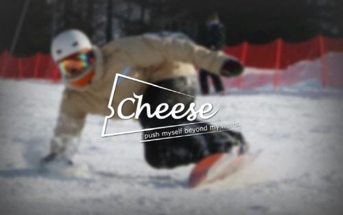크기변환_cheese.jpg